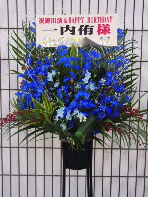 花ギフト|フラワーギフト|誕生日 花|カノシェ話題|スタンド花|ウエディングブーケ|花束|花屋|BIG TREE THEATER
