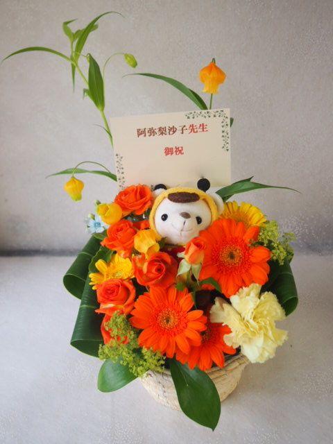 花ギフト|フラワーギフト|誕生日 花|カノシェ話題|スタンド花|ウエディングブーケ|花束|花屋|55497