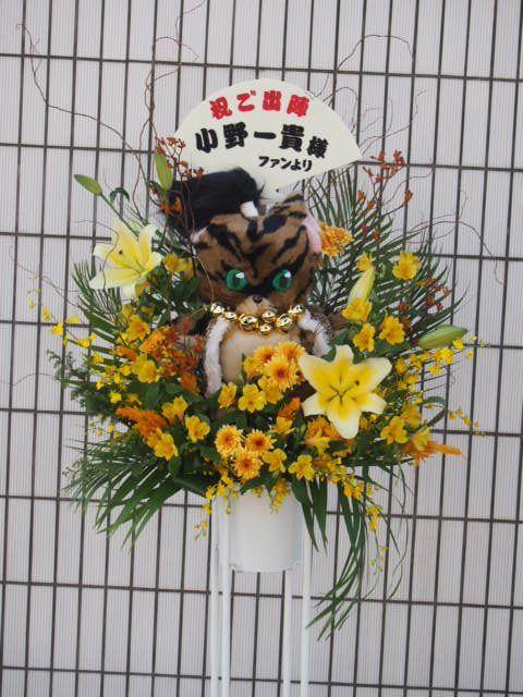 花ギフト|フラワーギフト|誕生日 花|カノシェ話題|スタンド花|ウエディングブーケ|花束|花屋|43980-2