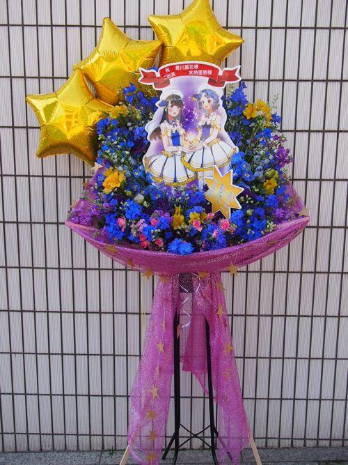 スタンド花|スタンドフラワー|フラスタ|カノシェ|61632(1)