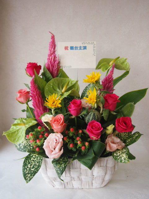 花ギフト|フラワーギフト|誕生日 花|カノシェ話題|スタンド花|ウエディングブーケ|花束|花屋|50083(1)