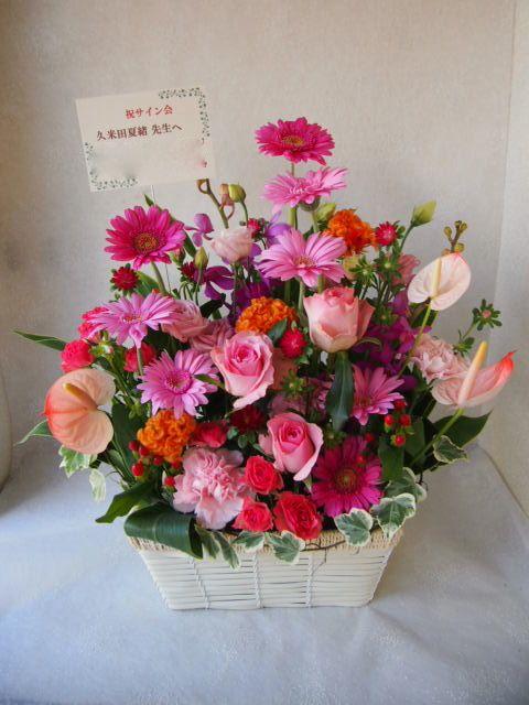 花ギフト|フラワーギフト|誕生日 花|カノシェ話題|スタンド花|ウエディングブーケ|花束|花屋|57293