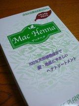 MacHenna