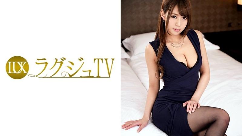 長谷川友梨 28歳 カフェ店員  - 【ラグジュTV 609 - 259LUXU-604】