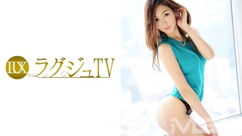 河原優子 33歳 動物調教師(水族館) - 【ラグジュTV 362 - 259LUXU-389】