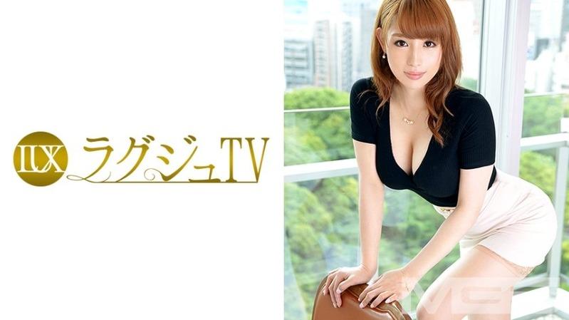 沙奈 35歳 エステ経営 - 【ラグジュTV 341 - 259LUXU-362】