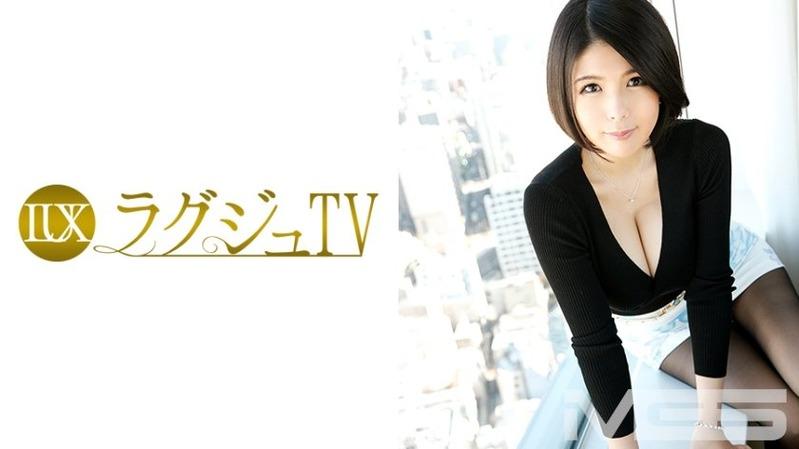 福咲れん 34歳 インテリアリフォーム会社経営 - 【ラグジュTV 246 - 259LUXU...
