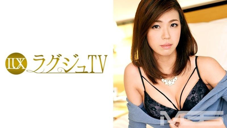 堤優香 30歳 ピアノ講師 - 【ラグジュTV 107 - 259LUXU-110】