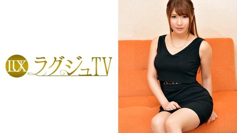 福原真由 27歳 保育士 - ラグジュTV 661 - 259LUXU-655