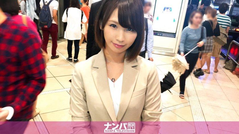 ようこ 24歳 化粧品メーカー広報 - マジ軟派、初撮。935  - 200GANA-1518