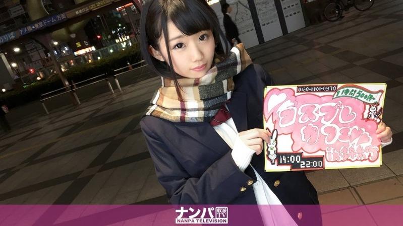 める 20歳 コスプレカフェ店員 - 【200GANA-1288】