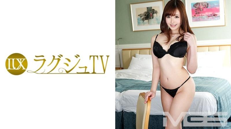 藤本悠里 26歳 ピアノ講師 - 【ラグジュTV 339 - 259LUXU-311】