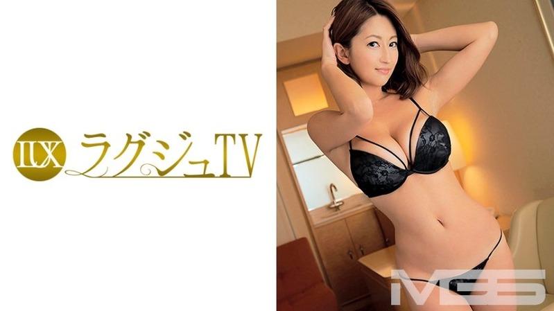 祥子 34歳 飲食店経営 - 【ラグジュTV 226- 259LUXU-141】