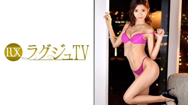 星百合香 25歳 パーツモデル - ラグジュTV 868 - 259LUXU-864
