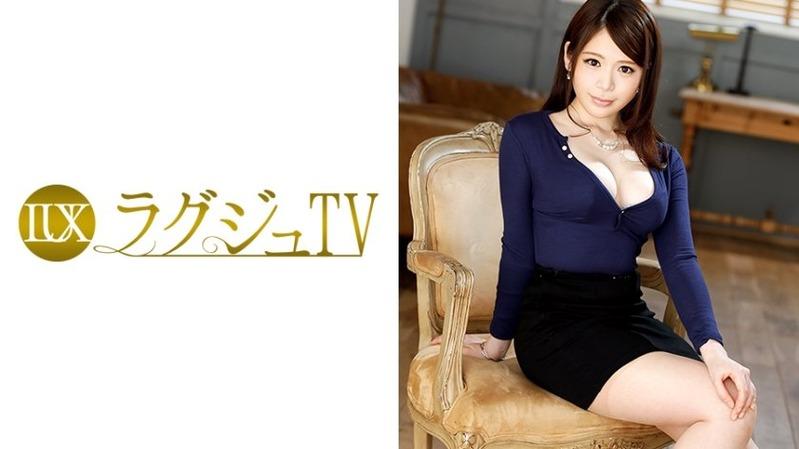 山内涼華 28歳 映画翻訳家 - 【ラグジュTV 518 - 259LUXU-520】