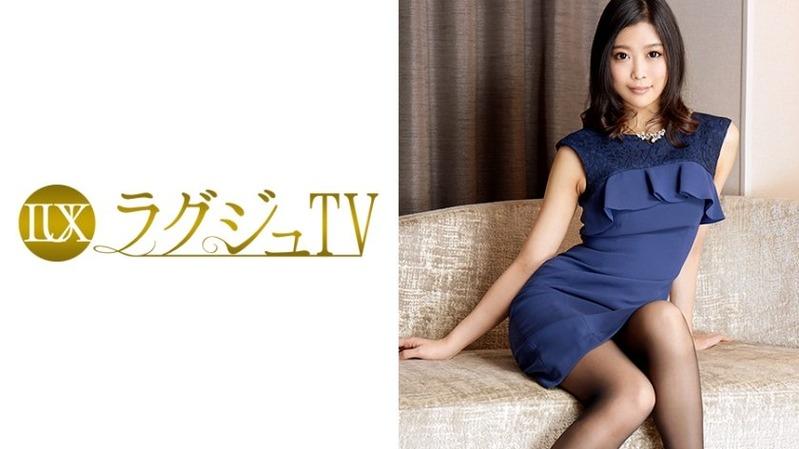 [巨乳]「上田愛15歳 G☆BODY少女」(上田愛)