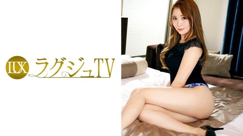 菊池亜季 26歳 ダンサー - ラグジュTV 658 - 259LUXU-648