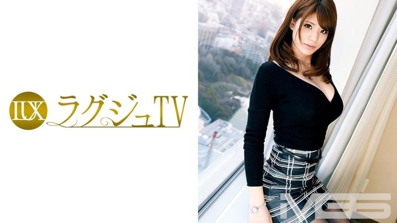 星井笑美 28歳 社長令嬢 - 【ラグジュTV 307 - 259LUXU-241】
