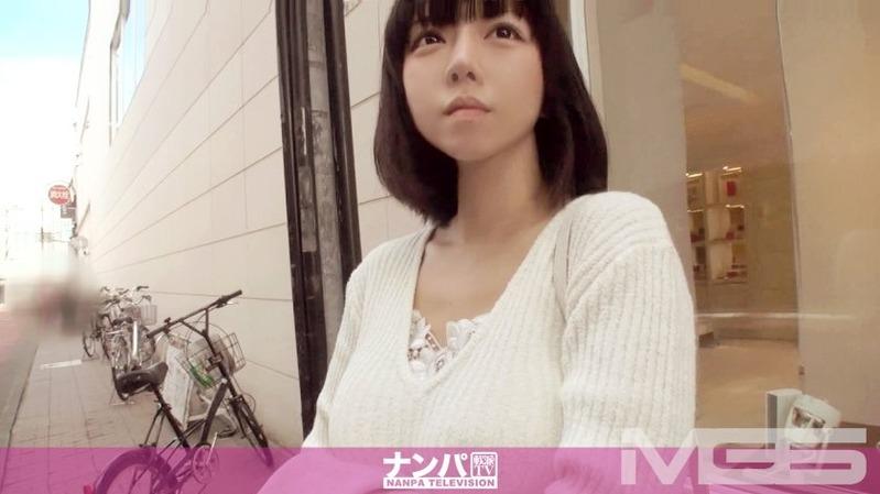 茉莉 24歳 歯科助手 - 【マジ軟派、初撮。401 - 200GANA-584】
