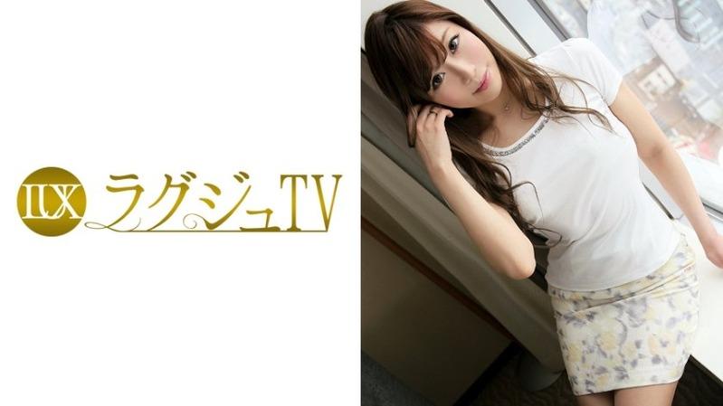 砂川りな 34歳 主婦 - おしとやかな雰囲気の【ラグジュTV 009 - 259LUXU-0...