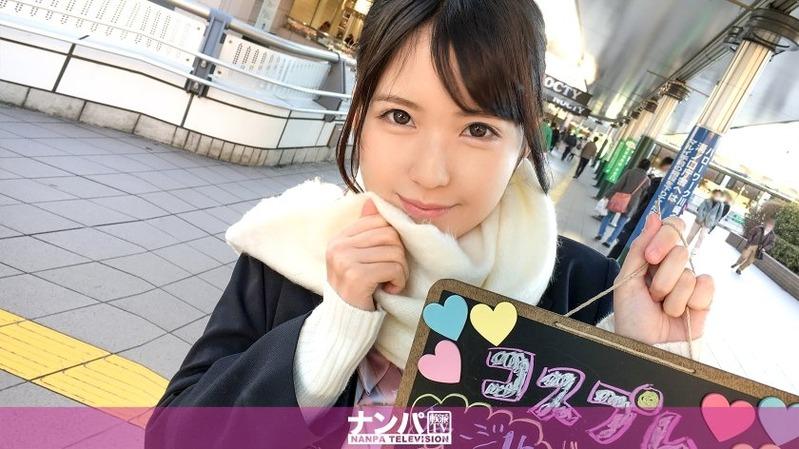 みのり 21歳 コスプレカフェ店員 - 【コスプレカフェナンパ 17 in 溝の口 - 200...