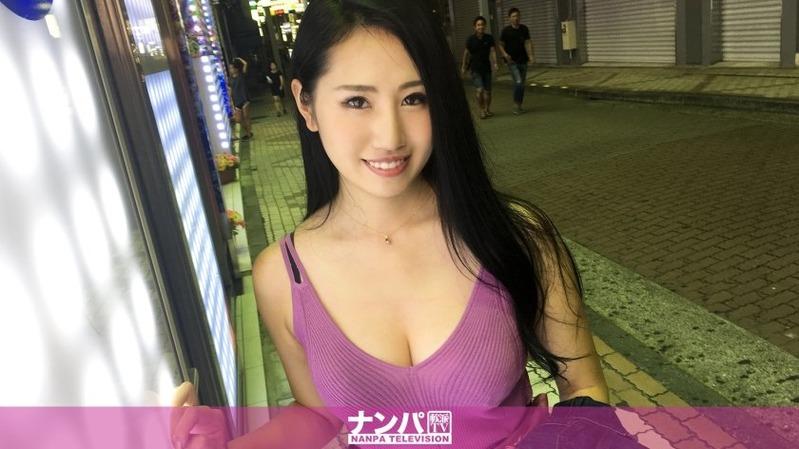ゆりか 20歳 専門学生(インテリア系) - マジ軟派、初撮。922  - 200GANA-1...