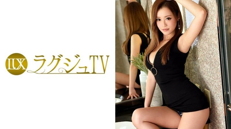 りの 24歳 下着メーカー社員 - ラグジュTV 858 - 259LUXU-896