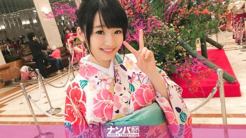ゆうな 20歳 フリーター - 【成人式ナンパ 02 in 原宿 - 200GANA-1275】