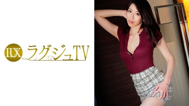 ラグジュTV 059 (小島奈々さん34歳、読者モデル)