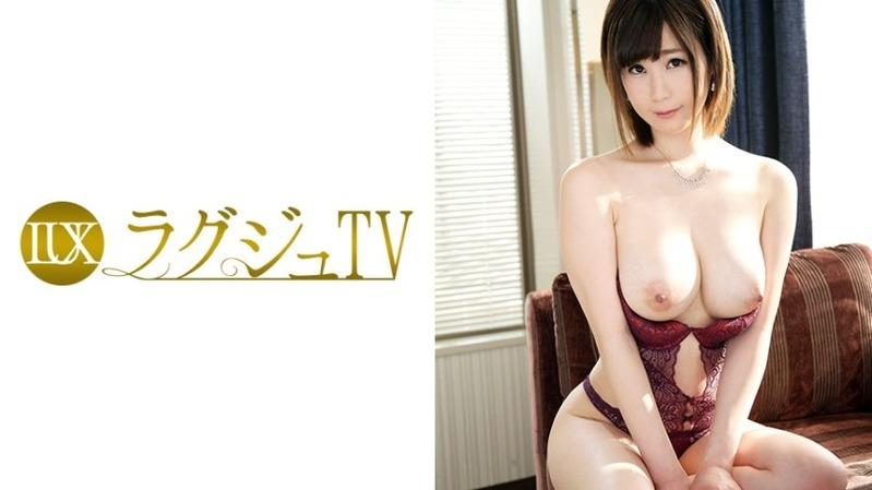 めぐみ 32歳 百貨店勤務 - 【ラグジュTV 598 - 259LUXU-613】
