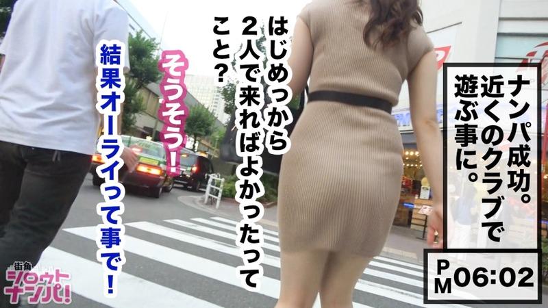 cap_e_7_300maan-433