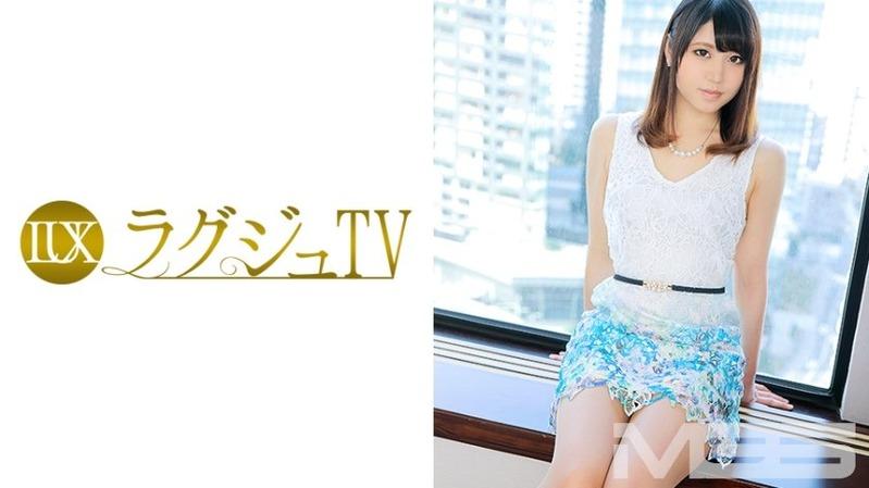 高橋綾音 25歳 大学院生 - 【ラグジュTV 316 - 259LUXU-290】