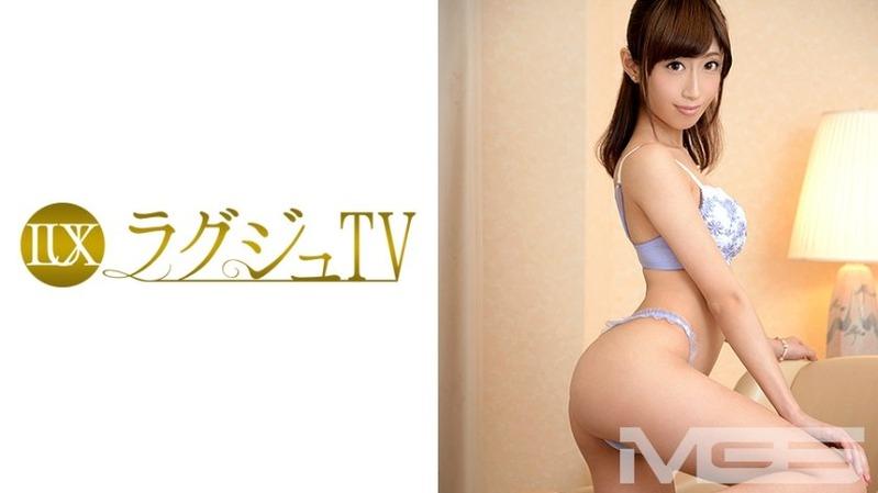 智花 25歳 ピアノ講師 - 【ラグジュTV 353 - 259LUXU-365】