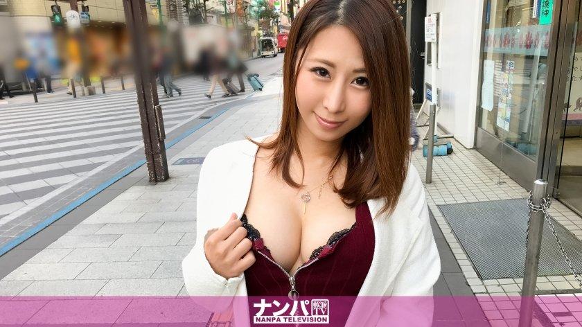 みか 30歳 経営者 - マジ軟派、初撮。980 - 200GANA-1588