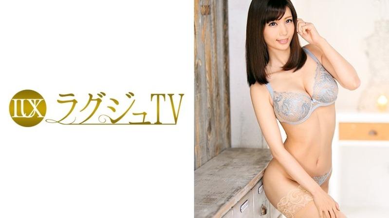 清水ゆき 33歳 元洋菓子店店員 - 【ラグジュTV 538 - 259LUXU-567】
