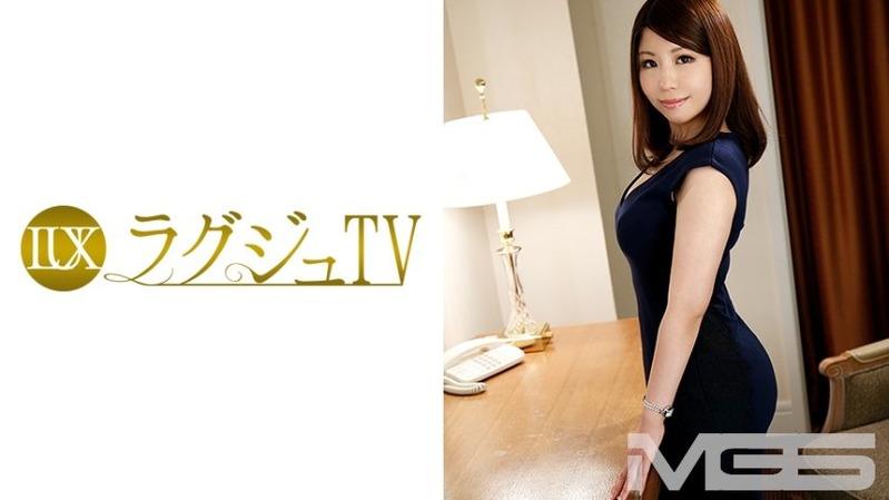 鈴羽めぐみ 33歳 スポーツバー経営 - 【ラグジュTV 276 - 259LUXU-280】