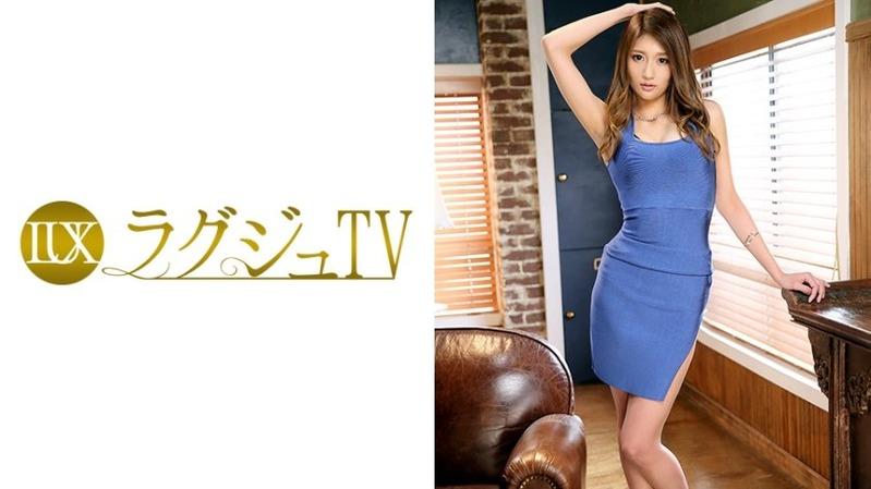 大原ユイリ 27歳 ビューティーアドバイザー - 【ラグジュTV 619 - 259LUXU-...