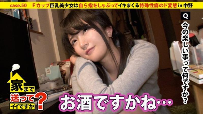 さとう遥希巨乳潮噴き美女と淫夢にwwお宝エロ画像156枚