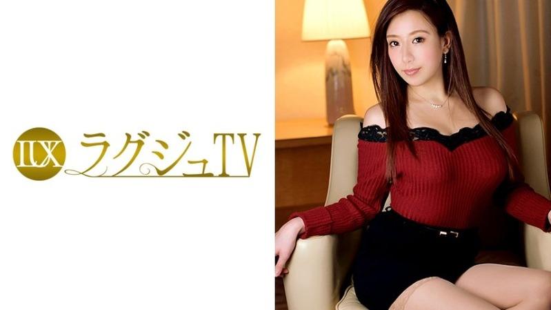 宮本琴音 27歳 受付嬢 - 【ラグジュTV 531 - 259LUXU-546】
