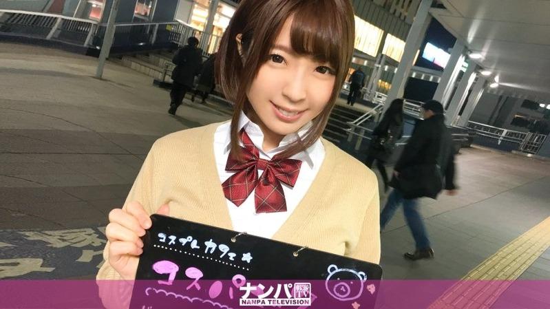 みゆ 21歳 コスプレカフェ勤務 - 【コスプレカフェナンパ 20 in 戸塚 - 200GA...