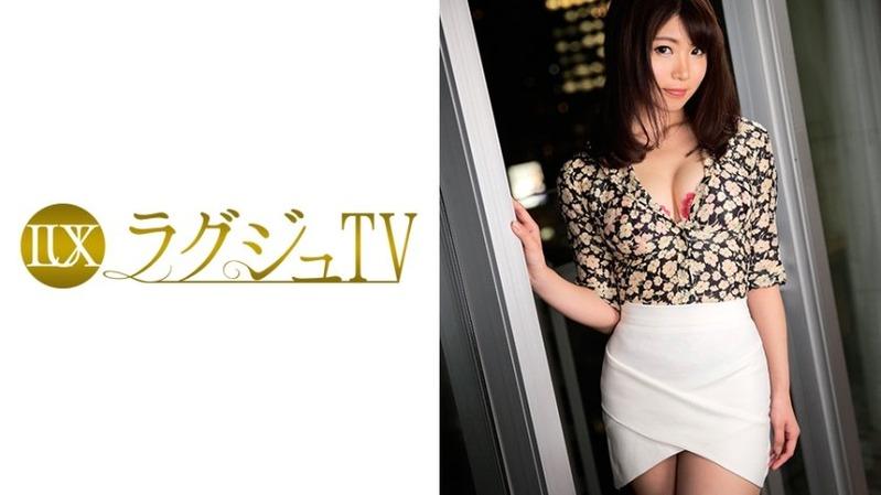 喜多見紗恵 26歳 インテリアコーディネーター - ラグジュTV 850 - 259LUXU-...