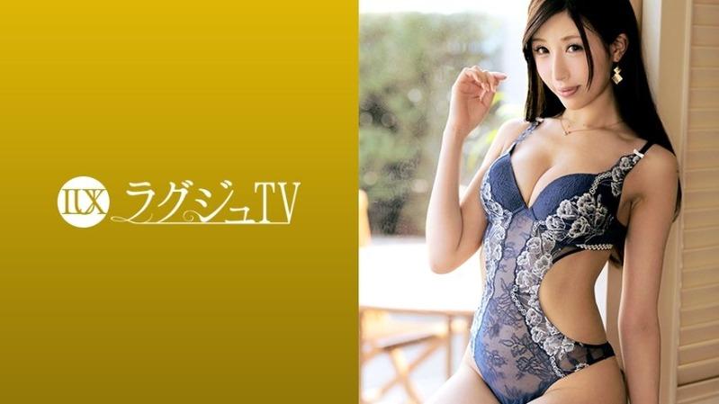 飯倉優里 28歳 カーディーラー受付 - ラグジュTV 954 - 259LUXU-963