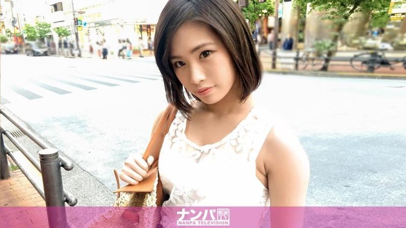 ユア 19歳 女子大生 - 花柄のトップスから透けて見える胸の谷間がエロイ清楚系シロウト巨乳女...
