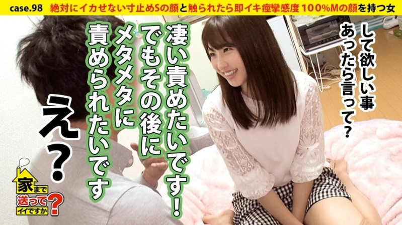 【OL】Hな体のお姉様は小さなチンコを大きくさせて大量射精!!