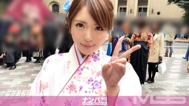 あいか 22歳 大学生 - 【卒業式ナンパ 01 in 新宿 - 200GANA-986】