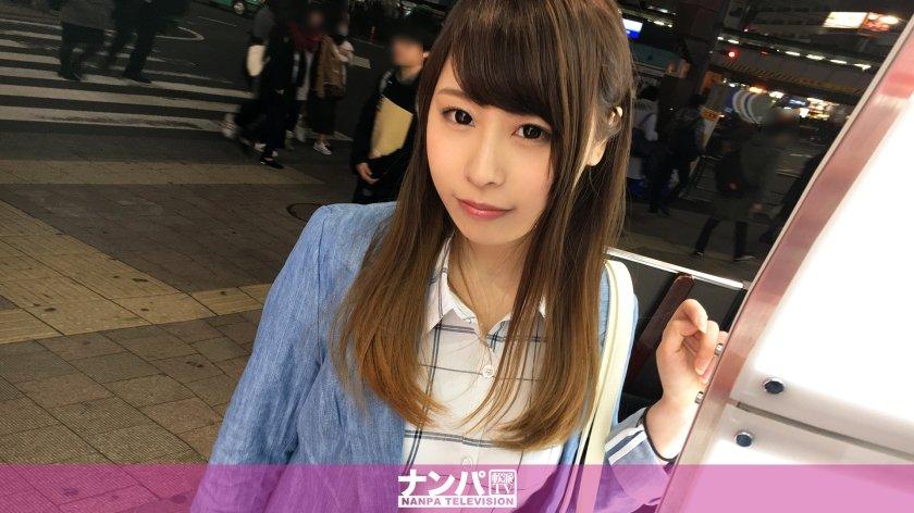 えりか 19歳 大学生 - 【マジ軟派、初撮。 816 in 高田馬場  - 200GANA-1334】