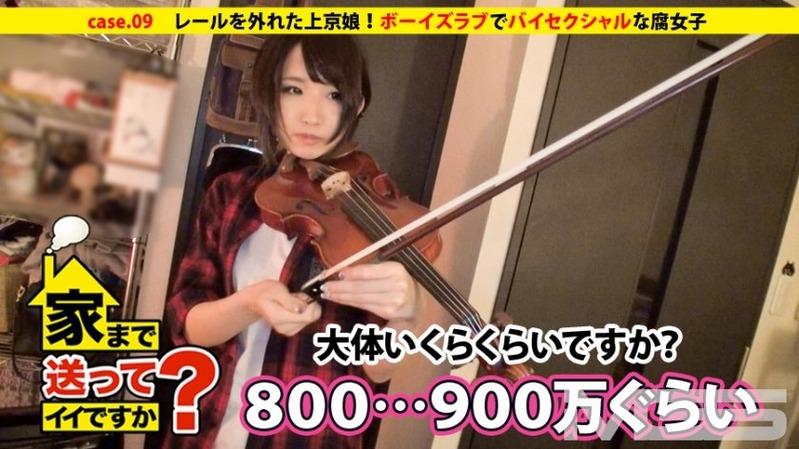 小倉優子09