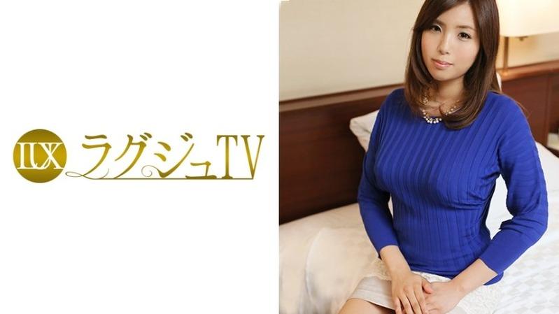 ゆう 28歳 レジ - カップル喫茶で知らない人とするセックスにハマってるラグジェ美魔女 【ラ...