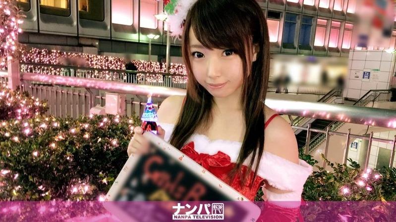 みき 20歳 ガールズバー - 【クリスマスナンパ 03 in 新宿 - 200GANA-12...
