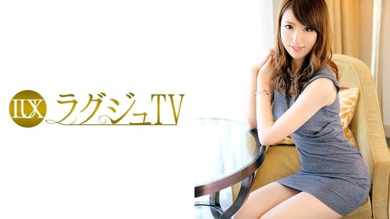 西園寺美月 34歳 美容室経営 - 【ラグジュTV 418 - 259LUXU-439】